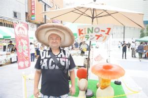 ④きのこイベント『KINO-1グランプリ2017』開催のお知らせ