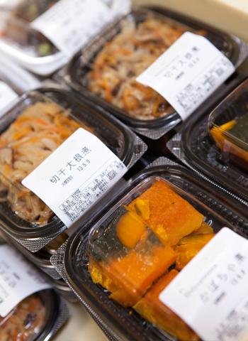 少量多品種での注文が可能な業務用惣菜