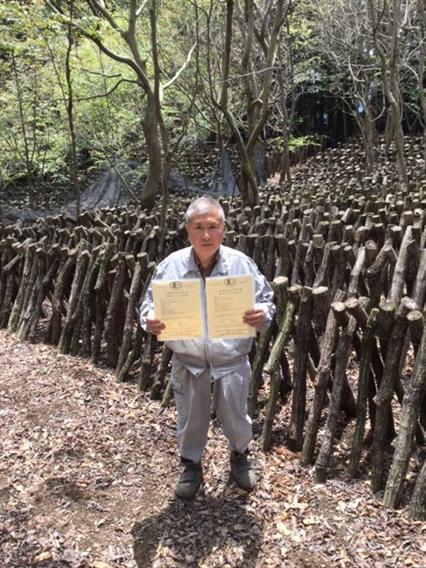 ①有機JAS小分け認証を取得いたしました。有機原木乾し椎茸を2017年5月中旬から販売開始