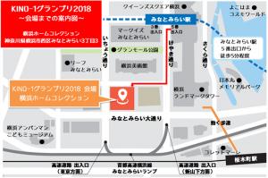 KINO-1グランプリ2018 会場マップ