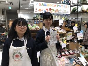 [CSR] 御影高校の生徒たちとスーパーで販売体験