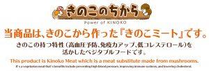 ①スーパーマーケット・トレードショー2019出展のお知らせ